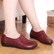 春秋款深口平跟女单鞋中老年女士真皮鞋平底鞋妈妈鞋休闲鞋女鞋子