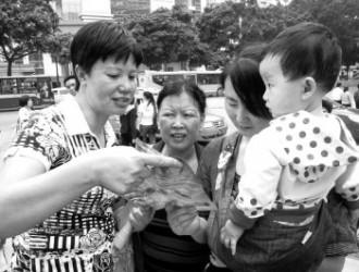 """云南""""慈善妈妈""""被举报造假敛财 拿慈善用地搞地产"""