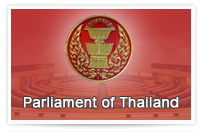 http://www.parliament.go.th/main.php