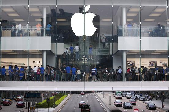 apple0516