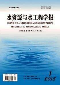 《水资源与水工程学报》水利工程师职称论文发表