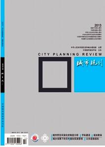 《城市规划》城市管理期刊投稿
