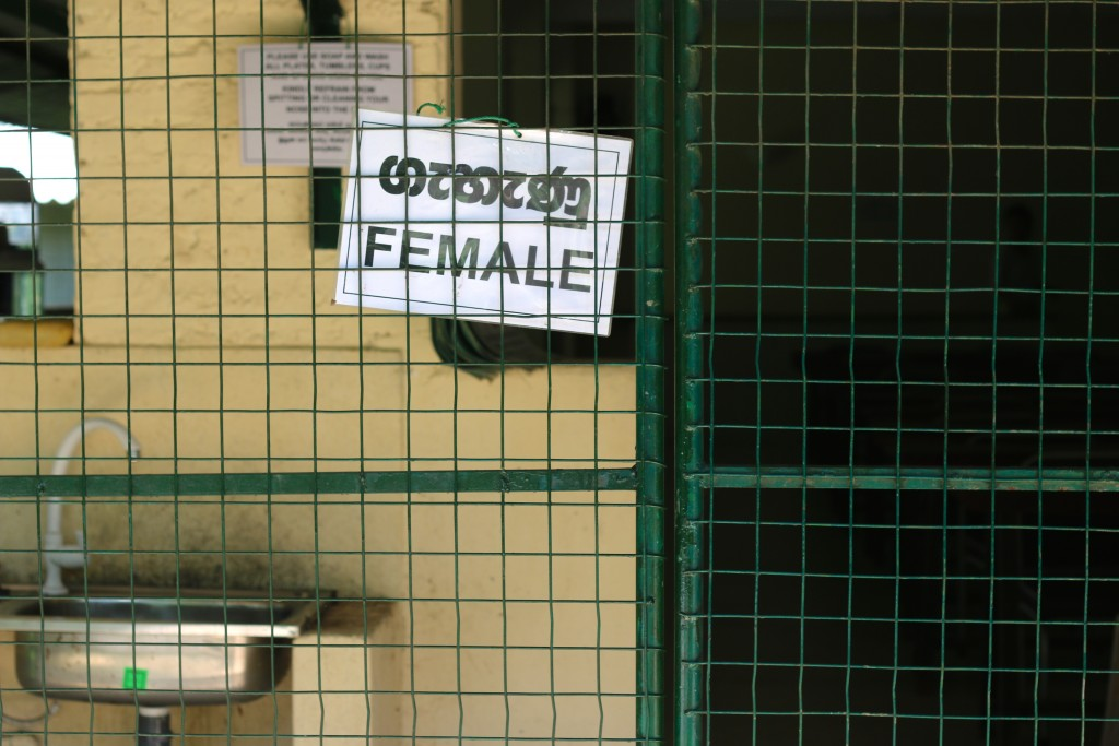 Female Sign - Photography by Anita Dyer.