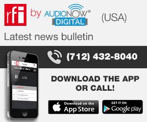 Audionow RFI