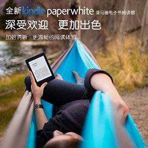 中国亚马逊:亚马逊中国 镇店之宝 Kindle电子书6.9元起