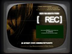Rec movie minisite demo