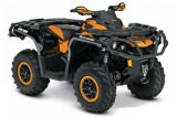 2015 Can-Am Outlander 800 XT-P