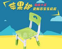 儿童爱心椅-苹果款