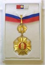 Ľudovít Štúr Order, 3rd Class