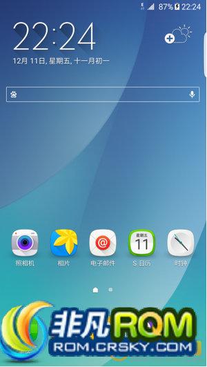 三星N9005刷机包 Aurora.Note3.Full.Note5.Port.No.11 增强手机稳定性 耗电量优化处理