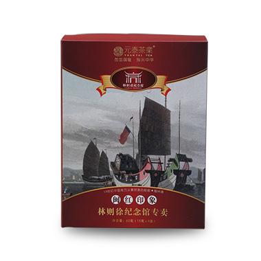 【元泰】闽红印象林则徐纪念馆专卖红茶礼盒装60g1_1