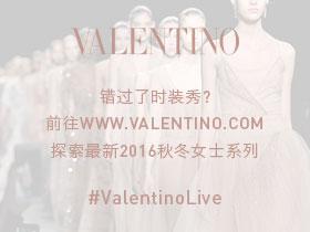 Valentino2016秋冬女士系列