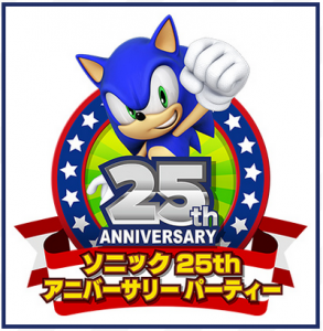 Japanese Sonic 25th Anniversary Birthday Party Announced