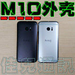 HTC 10 New Crisp Images Show Device in Black and Grey Color Variants