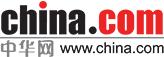 中华网 china.com