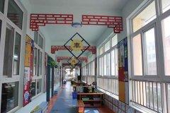 幼儿园国学走廊环境布置图片