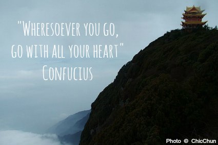 Confucius Quotes and the Analects