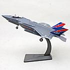 F35A战斗机模型 仿真飞机模型