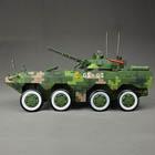 8X8轮式步战车模型 1:22 步战车模型