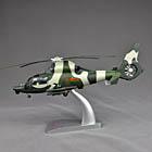 武直-9直升机模型 1:32直九模型