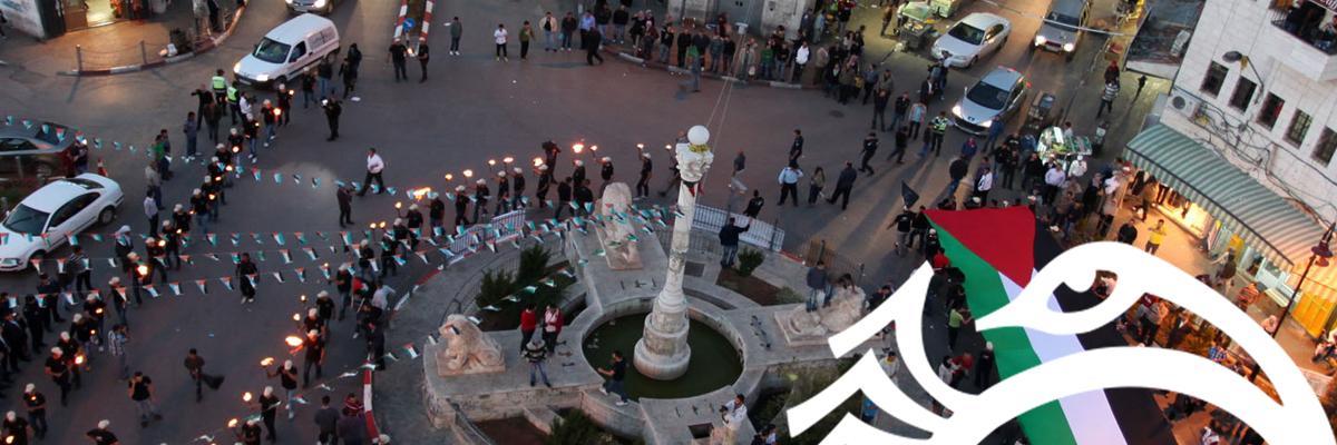 Al Manar Square, Ramallah, Palestine.