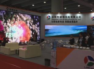 深圳市联锦光电有限公司