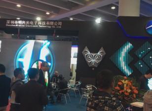 深圳市明兴光电子科技有限公司