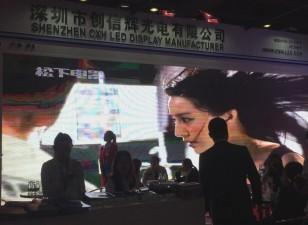 深圳市创信辉光电有限公司