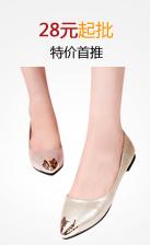 新PC首页顶部4小格广告鞋靴3