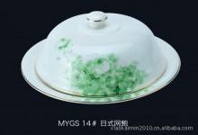 【明洁良品】潮州日式网鲍 酒店瓷器 镁质瓷创意 陶瓷餐具厂家