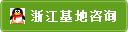 浙江苗木基地咨询