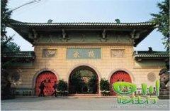 永陵博物馆