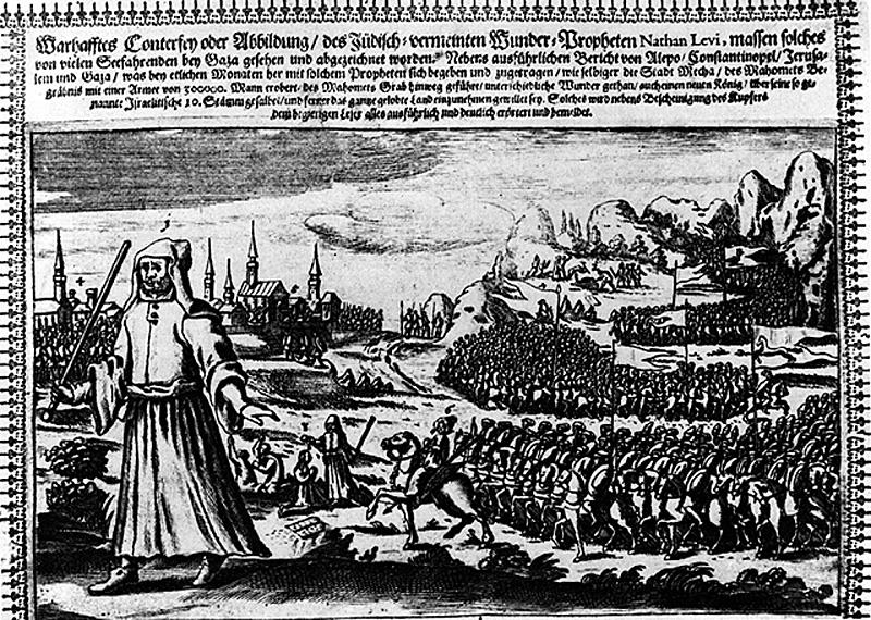 An imaginary depiction of Nathan of Gaza leading the Tribes of Israel from Exile to the Land of Israel. From a broadsheet, Germany, 1666 Beit Hatfutsot, the Visual Documentation Center