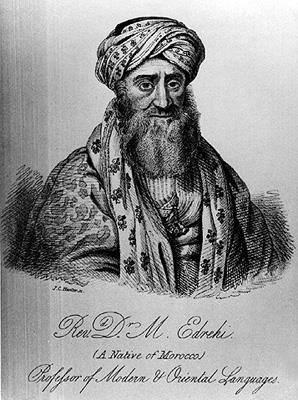 Moses ben Isaac Edrehi (1774-c.1842), a Moroccan-born rabbi and author of a book about the Ten Lost Tribes Beit Hatfutsot, the Visual Documentation Center