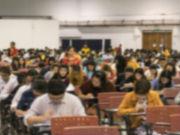 张泉灵、胡海泉都要参加的基金从业资格考试到底是什么?