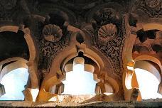 Almoravids: The Almoravid koubba in Marrakech, Morocco.