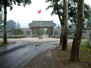 中国第一监狱秦城监狱