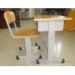 单槽升降型课桌椅