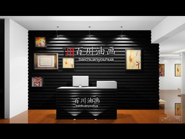 北京LOGO墙案例11