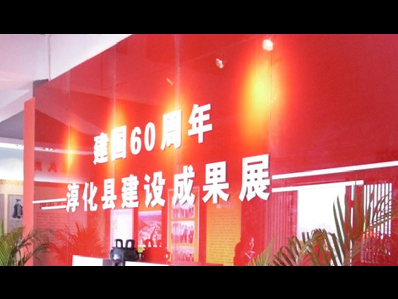 北京LOGO墙案例14