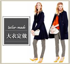 2013年新款女士大衣定做 tailor-made wintercoats