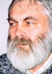 Криницын Борис Григорьевич