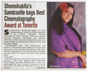 1385302 10153427317260085 506325349 n 300x243 Bombay Times (29th October 2013)