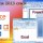 Microsoft Office 2013 Activator Serial Key Activation Key Crack Free Download
