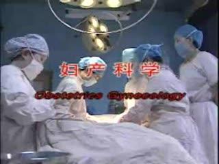妇科手术视频录像 异位妊娠
