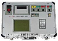 GKC-F高压开关动特性测试仪 GKC-F