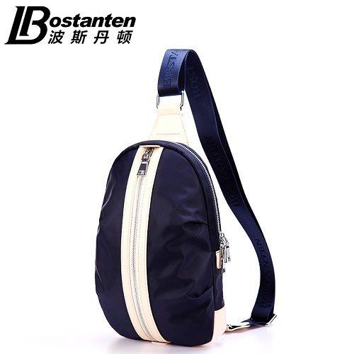 波斯丹顿B50131韩版休闲户外运动条纹胸包