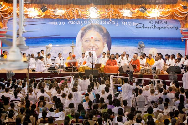amma-ashram