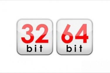 详解电脑系统32位和64位的10大区别