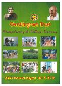 Gandhigram Trust Annual Report 2012-2013